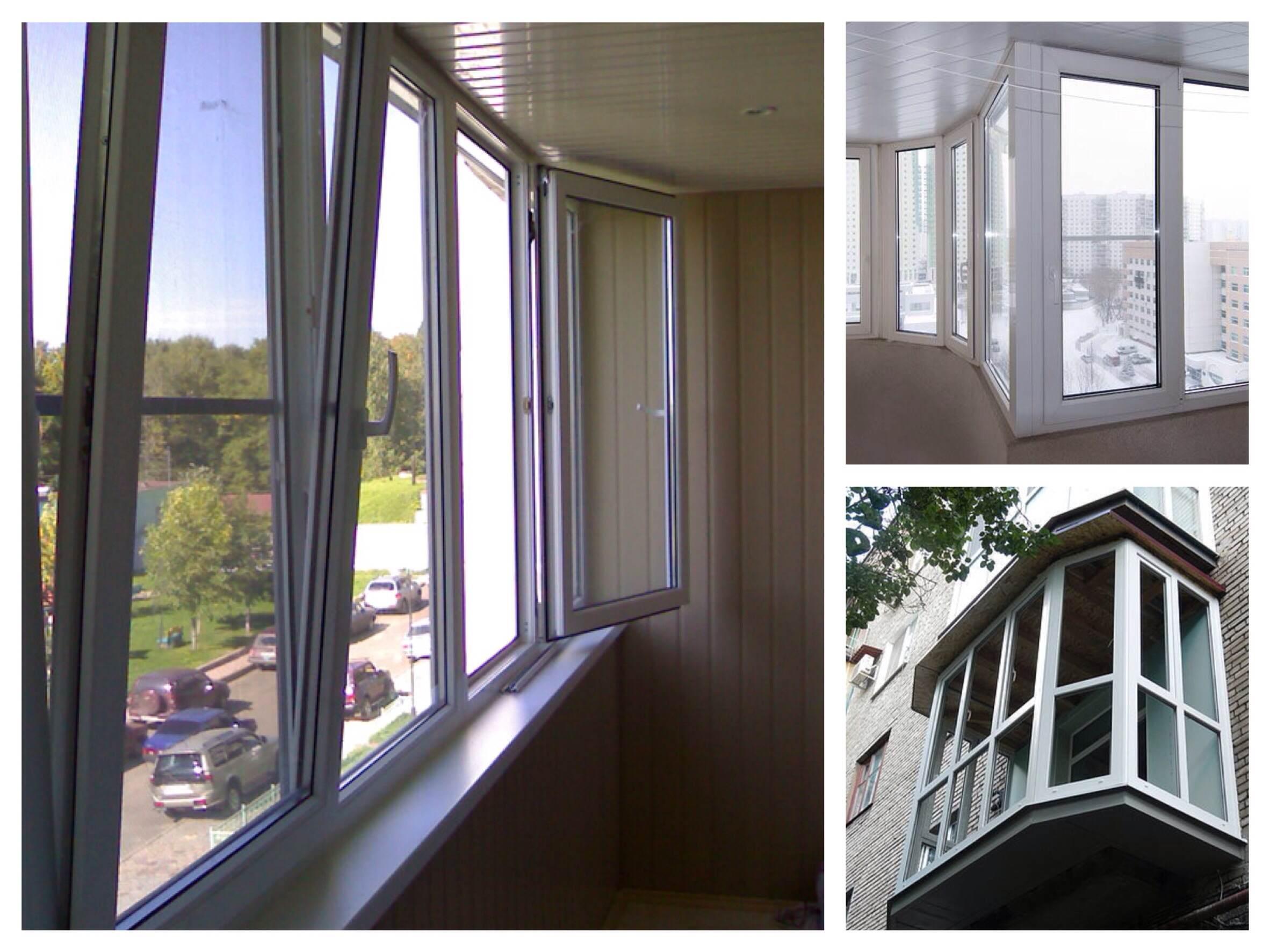 Пластиковые балконы и лоджии.