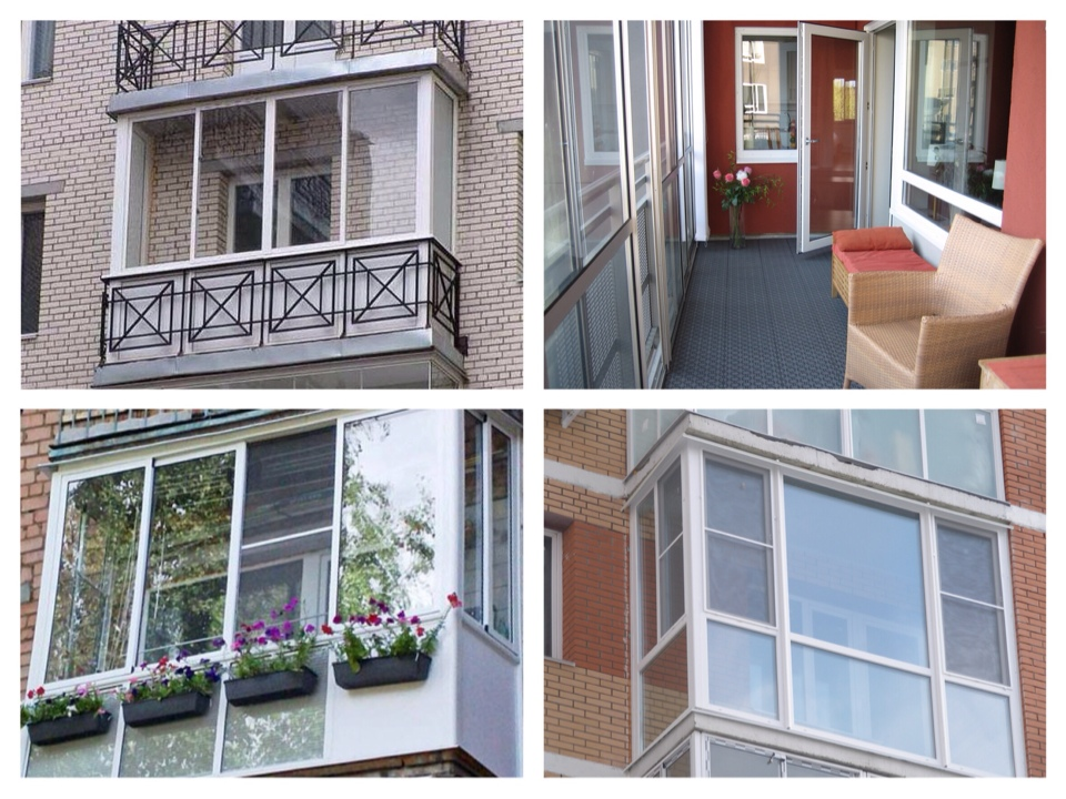 Чем лучше застеклить балкон пластиком или алюминием.