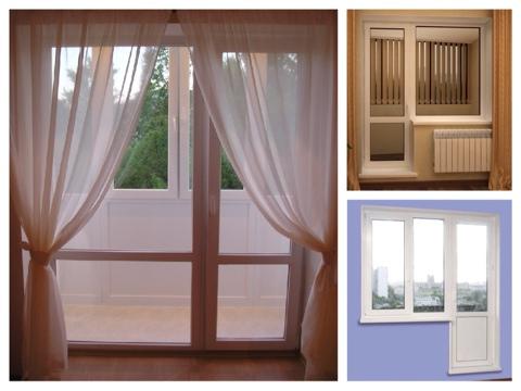 разделение импостом балконной двери