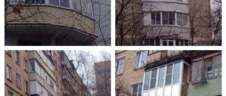 площадки основания балкона