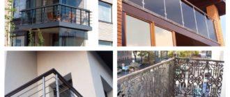 варианты балконов