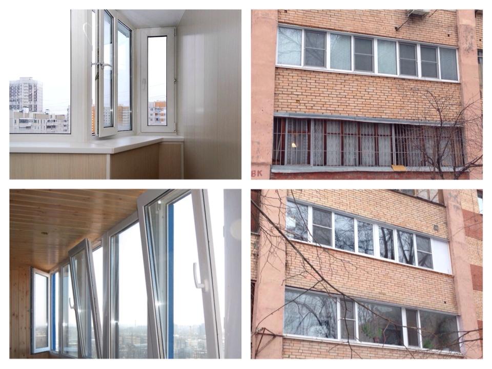старых вещей, лоджия и балкон в чем разница фото ещё под