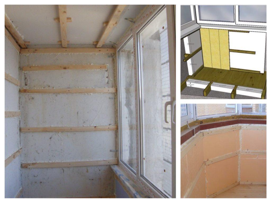 подготовка к обшивки балкона лоджии