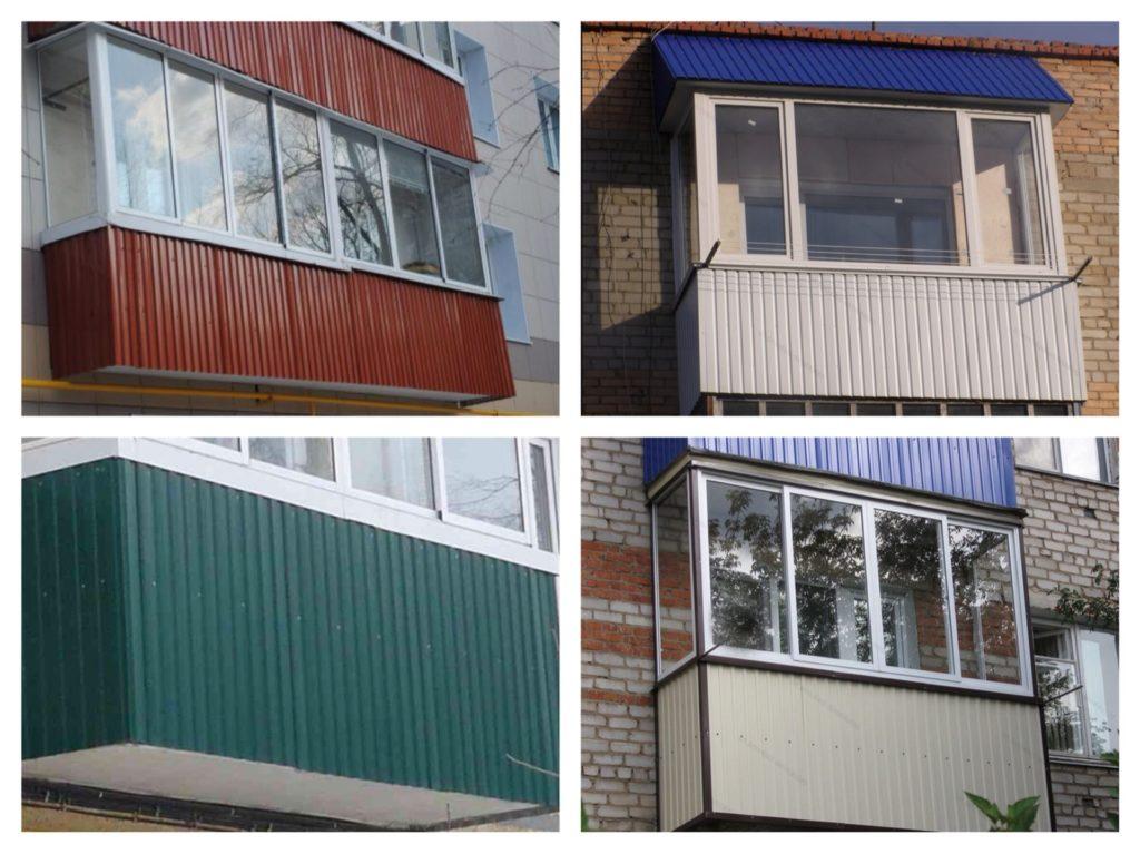 отделка балконов профнастилом