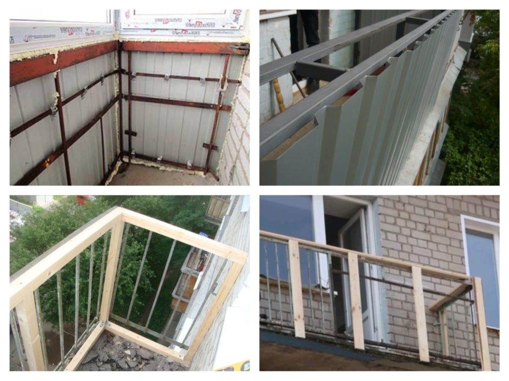 подготовка к обшивке балкона