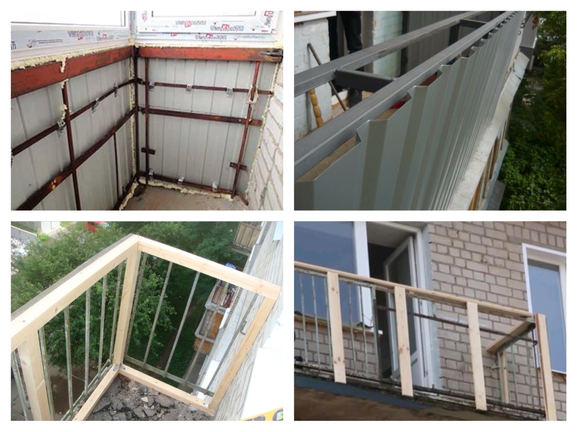Как обшить балкон или лоджию снаружи - материалы, фото, виде.