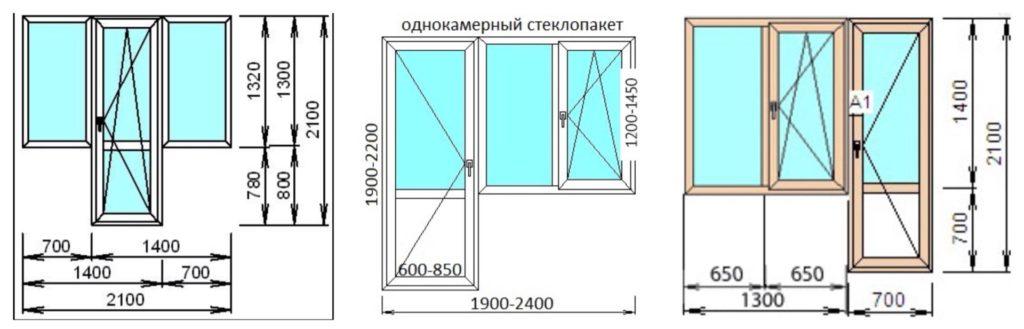варианты размещения двери и типовые размеры балконного блока