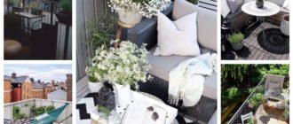 открытый балкон как место отдыха