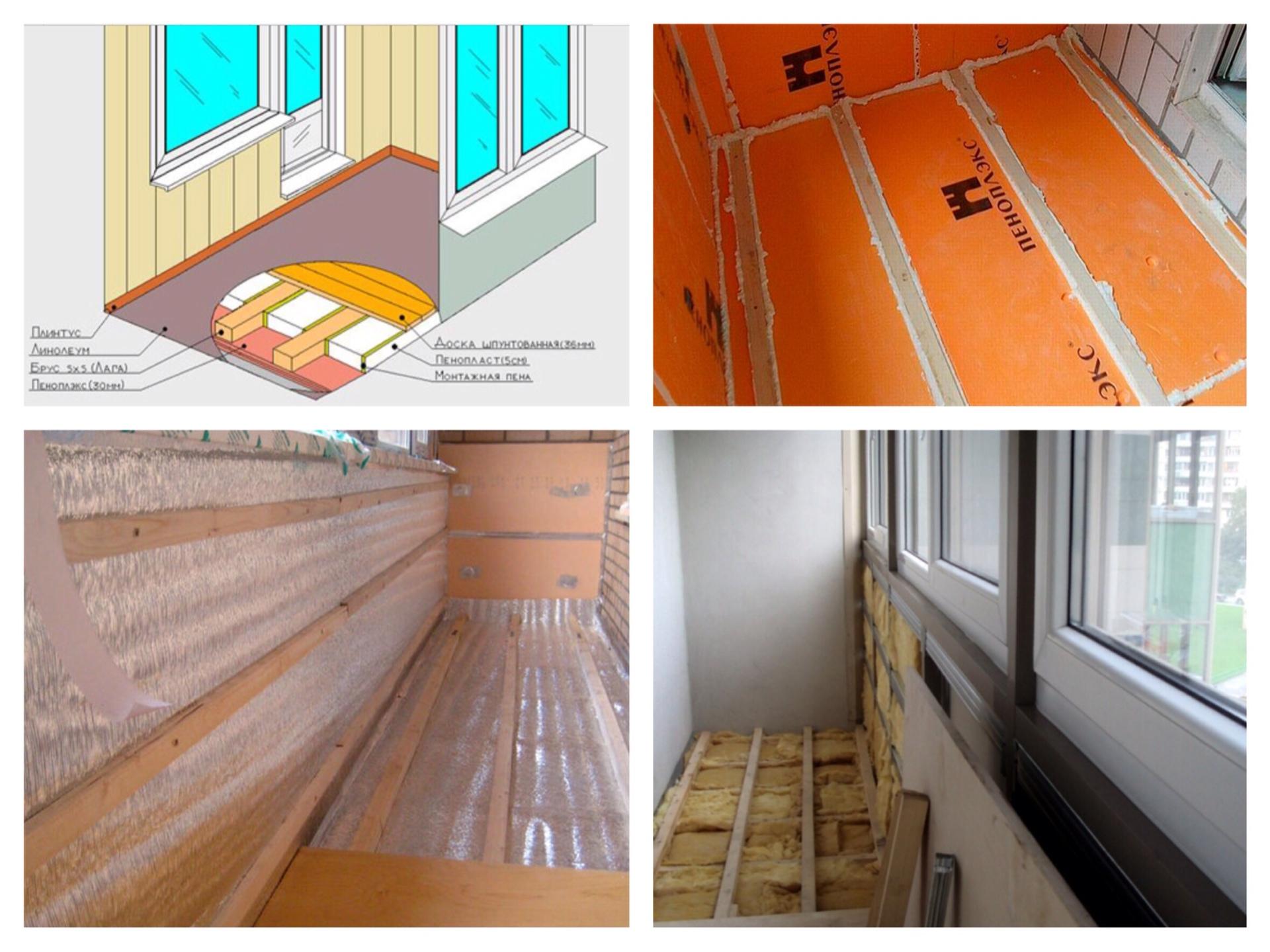 План работ по теплоизоляции балконного помещения изнутри: ка.