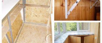 варианты использования зоны под подоконником на балконе