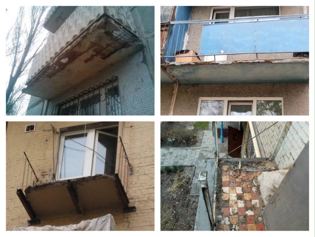 плиты балкона в аварийном состоянии фото