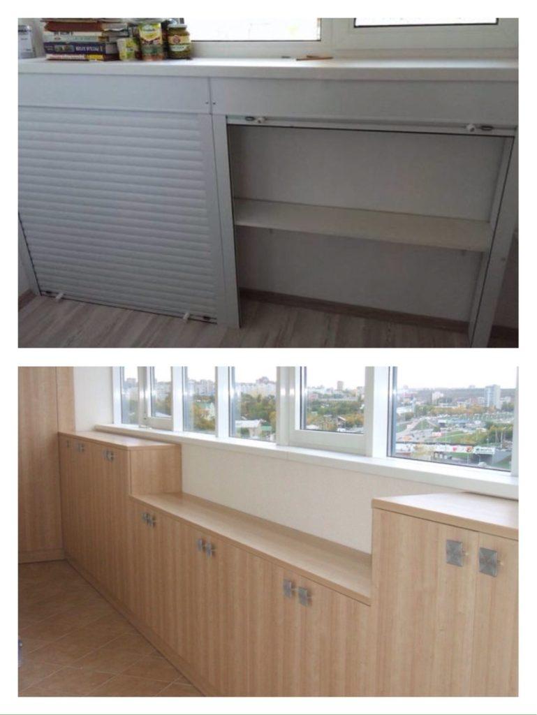 шкаф у парапета балкона лоджии