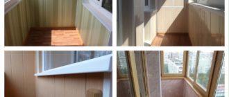 обшивки балкона ПВХ панелями фото
